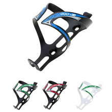 Aluminum Alloy MTB Bicycle Road Bike Water Bottle Holder Cage carbon fibre bicycle bottle cage water bottle holder