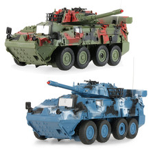 RC Fight Tank CRAZON 333-ZJ11A 1/20 Scale Two Infrared Remote Control Armored Tank Battle Vehicles Toys for Kids