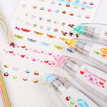 1PC Korea Stationery Cute Creative Lace Decorative Book Correction Tape Correction Fluid Office Supply 4 Colors(China)
