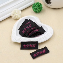 Children's baby headed collar collar dress standard custom-made trademark custom, black lingbiao customized wholesale