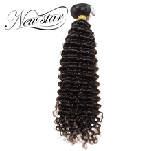 "NEW STAR 10""-34"" Deep Curl Brazilian Virgin Human Hair Extension Curly Weave Cuticle Aligned Double Weft Bundles Salon Supply(China)"