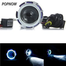 1 set Motorcycle HID Kit Dual Angel Eye GSXR 650R SV650S CBR R6 Xenon Light Headlight Projector Lens For H4 #4036