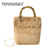 5a9975ce688 TOYOOSKY Women Fashion Handbag Faux Fur Clutch Purse Cute Girl Bamboo  handle Shoulder Bag Leopard Handbag