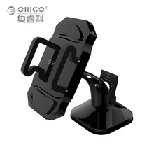 ORICO Universal Car Windshield Mount Holder Phone Car Holder For iPhone 5S 5C 5G 4S MP3 iPod GPS Samsung(VBS2)(China)