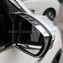 New Chrome Rearview Door Mirror Rain Gear Trim For Ford Kuga Escape 2013 2014 2015 2016 2017