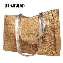 European American Style Big Straw Tote Bag Silver Leather Strap Women Shoulder Bag Weave Summer Beach Bag Travel Lady Handbag()