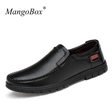 MangoBox 2018 Luxury Brand Men Casual Shoes Hot Men Flats Sneakers Winter Inside Fashion Shoes for Male Genuine Leather Shoes(China)