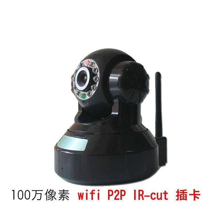720P million HD IP network wireless camera Wireless Wifi P2P Camera voice intercom<br><br>Aliexpress