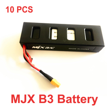 Wholesale 10 Pieces MJX B3 Battery RC Drone Lipo Battery 7.4v 1800mAh 25C For MJX Buy 3 RC Helicopter Parts Extra Battery(China)
