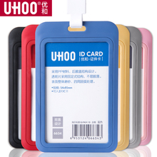 PP Exhibition Cards ID Card Holder Name Tag Staff Business Badge Holder Office Supplies Stationery Wholesale(China)