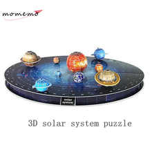 MOMEMO 1PCS Solar System Diy 3d Puzzle Kids Puzzle Toys Educational Toys Jigsaw Puzzle Kids Educational Gifts Paper Jigsaw Toys(China)