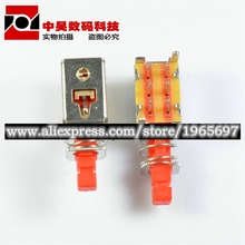 10pcs / lot small  switch  switch CD ADSL Router Switch  Switch