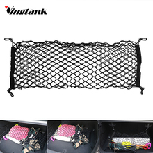 Vingtank 1PC Envelop Car Storage Bag Elastic Flexible Nylon Car Rear Cargo Trunk Storage Organizer Net with SUV Auto Accessories(China)