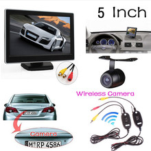 Car Rear View Backup Parking Kit 7 Inch Color  TFT LCD Monitor DC 12V / 24V + Reverse Camer + Video Transmitter and Receiver Kit