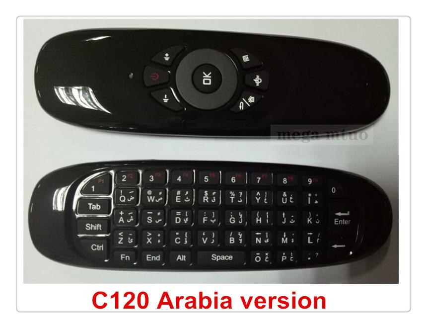 C120 Arabia _jpg