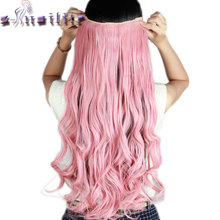 "S-noilite 61CM 24"" light pink Curly Long One Piece Clip in Full Head Hair Extensions 5 Clips on Hairpiece"
