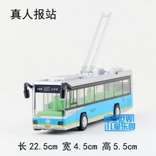 1pc 22.5cm delicacy City bus trolley bus model acousto-optic Alloy car model toy collection boy children gift(China)
