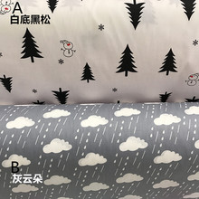160cm*50cm Cotton fabric pine cloud kids cotton fabric bed sheets duvet cover linens pillow curtains fabric for sewing tissues