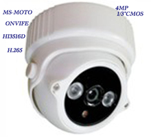 "4MP IP Dome Camera 4 4exga Pixel 1/3"" COMS Sony 40M Infrared ONVIF"