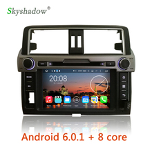 HD 1024*600 Android 6.0.1 Octa Core 2G RAM RDS Radio Car DVD Player System GPS For Toyota new Prado Land Cruiser 150 2014 2015