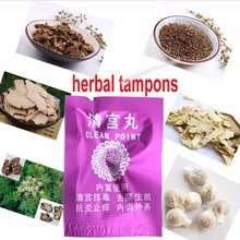 5/10/20 Pcs beautiful life swab herbal tampons women personal care tampons clean point feminine hygiene product