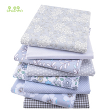 8pcs/lot,New Twill Cotton Fabric Patchwork Gray Tissue Cloth Fat Quarter Bundle Of Handmade DIY Quilting Sewing Textile Material(China)