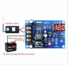 Charge Control Module 12-24V Storage Lithium Battery Protection Board XH-M603(China)