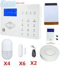 Glass Touch Panel  PSTN/GSM Alarm System Home Safety protection Alarm System Smart Home Alarm System With WebIE PC Control