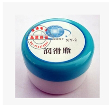 CPU XY-2 fan lubricating oil high speed lubricating grease lubricating grease lubrication 50G printer