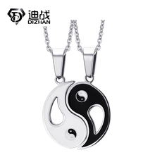 2Pcs New Stainless Steel Pendant Necklaces Eight Diagrams Yin Yang Black and White Best Friend friendship Lover Valentine Gift