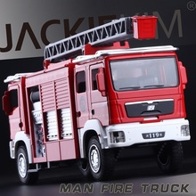 Free Shipping Hot 1:32 Alloy Truck Model Best Gifts High Simulation ShengHui Car Styling MAN Fire Truck Model