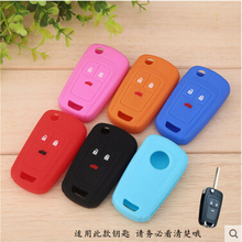 Silicone car key cover key protector keychain Case for Buick Regal Lacrosse Encore Excelle /for Opel Astra VAUXHALL MOKKA Zafira