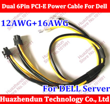 50PCS New High Quality Dual 6Pin PCI-E Power Cable For Dell 1470 BTC 12AWG+16AWG Miner Machine server  Free shipping