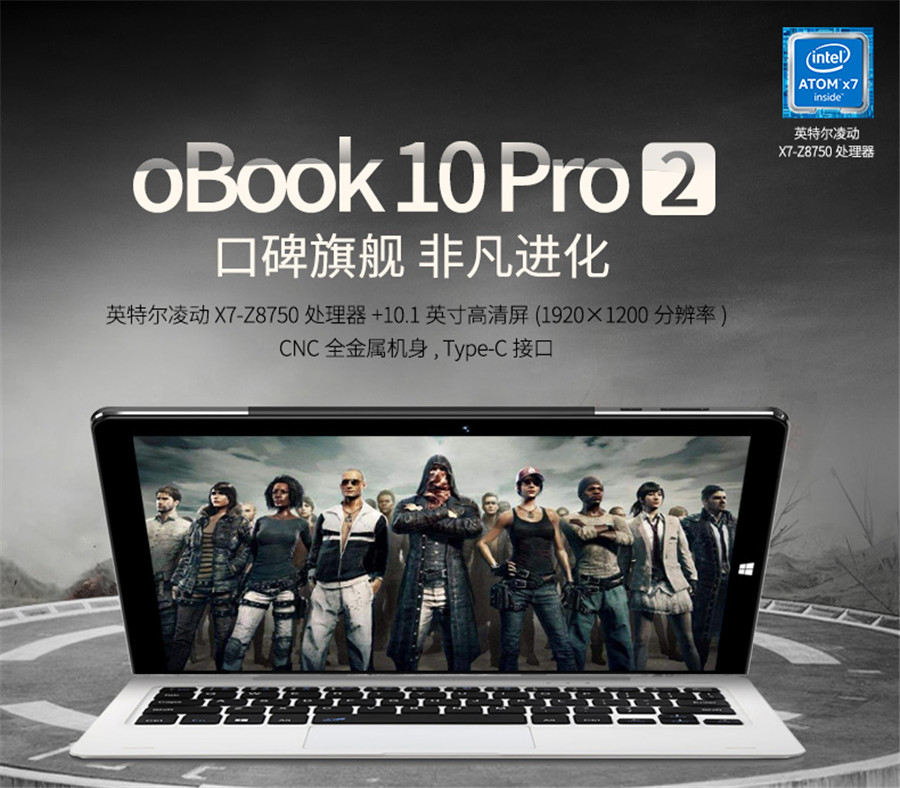 oBook10-Pro264GB-TM790new_01