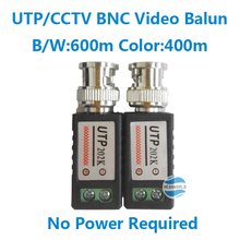 UTP,cctv BNC video Balun cctv camera Transceivers with PCB board and copper ring inside CCTV spare parts video balum for camera