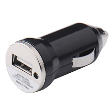 Universal USB car charger Cigarette Lighter Adapter Charger 5V 1A USB Power Adapter For Iphone Samsung Xiaomi all smart phones