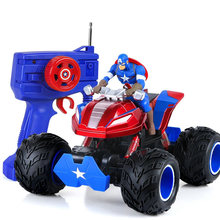 New Arrival 33Cm Captain Car 2.4G 2 Motor Drive Large off-road remote control car charging drift racing children's toy car model(China)