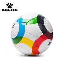 KELME Top Grade Size 4 5 Football  Anti-slip PU Slip-Resistant Soccer Ball Standard Match Training Competition Football 69