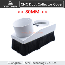 80MM cnc dust cover collector cnc machine accessories for 1.5KW/2.2KW spindle motor