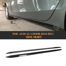 carbon fiber auto side carbon skirt auto side apron for Audi A5 4 Door 2010 2011