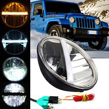 1Pc Car Styling 7inch Round Motorcycle Car LED Headlight HID Projector Halo Daymaker Reflector Lights(China)