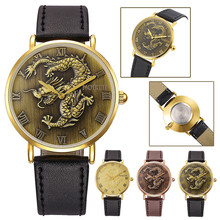Fashion Men Quartz Wrist Watch Leather Band Watch dragon pattern new design hot sale spring Free shipping wholesale A8