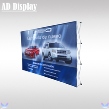 10ft Economical Straight Shape Stretch Fabric Pop Up Display With Graphic Printing,Portable Advertising Banner Wall(China)