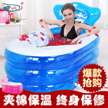 Size 160*90*75cm,With Hand Pump,Inflatable Bathtub,Thickening Adult Tub,Folding Bath Basin ,Bath Bucket(China)