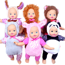 Jasmine brinquedos Boneca sheep baby Little Mommy Baby Born panda lion Doll Zapf Baby Cute Doll Children Birthday Gifts toy(China)