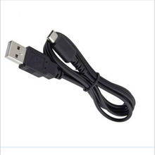 USB Charger Power Cable Line Charging Cord Wire for Nintendo DS Lite DSL NDSL(China)