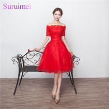Knee Length Evening Dress Vestido De Debutante Curto 2017 Boat Neck Red Prom Dresses with Short Sleeves
