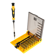 45-in-1 Screwdriver Set Fine Hand Tool Kit Hardware Screw Driver Set Interchangeable Manual Tool Set for Mobile Phone Hard Drive(China)