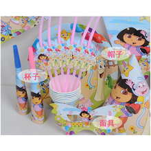 6 Kids dora themed Birthday party Decoration kit Set Suppliers cup plate straw fork napkin table cover 15 items