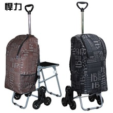 Huli fashion trolley cart portable folding climbing shopping cart Buy food carts pull  luggage cart